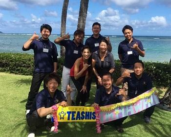 ハワイ (2).JPG
