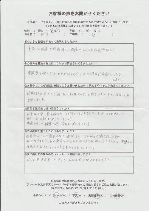 繧ケ繧ュ繝」繝ウ 11.jpeg