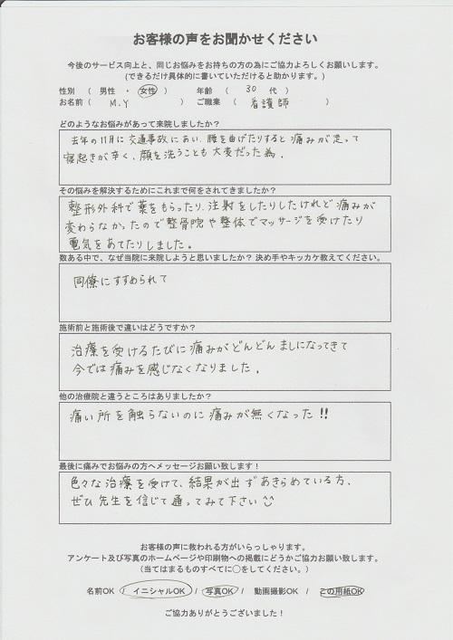 繧ケ繧ュ繝」繝ウ 31.jpeg