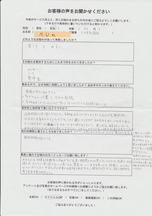 繧ケ繧ュ繝」繝ウ 7.jpeg