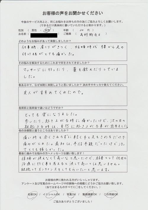 繧ケ繧ュ繝」繝ウ 6.jpeg
