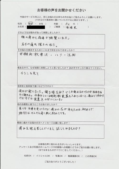 繧ケ繧ュ繝」繝ウ 8.jpeg