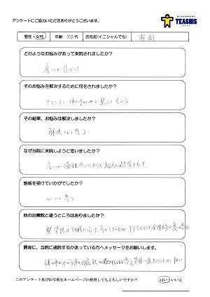 arikuni1 (1).jpg