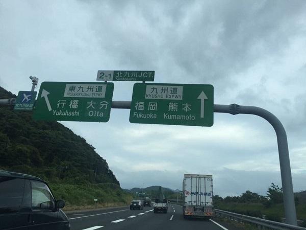 kumamoto (13).JPG