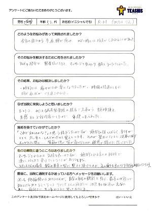 rie (2).jpg