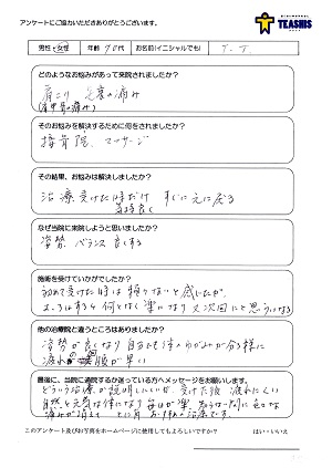 tamano1 (1).jpg