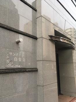 tokyojimusyo (1).JPG