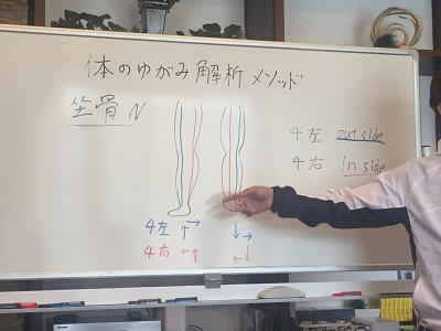 yamanashi (2).JPG