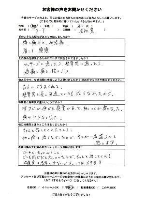 yasu1 (1).jpg
