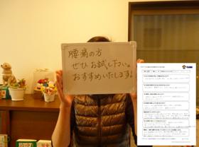riehashimoto.png
